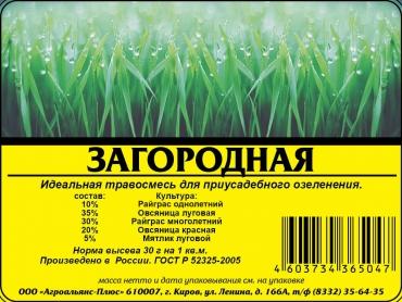 Газонная травосмесь «Загородная» (500гр.)