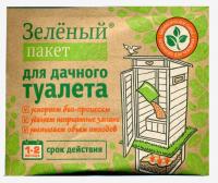 Зеленый пакет для дачного туалета (вес 30 гр.)   112