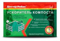 Ускоритель компоста (вес 60 гр.)  209